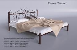 """Кровать """"Бегония"""""""