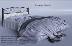 """Кровать """"Астра"""""""