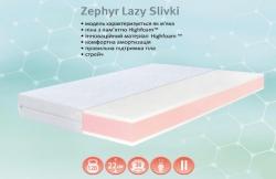 Матрас ZEPHYR Lazy Slivki / Лейзи Сливки