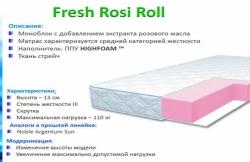 Матрас Fresh Rosi Roll / Рози Ролл